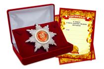 Орден «25 лет совместной жизни. Серебряная свадьба», люкс