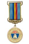 Медаль «85 лет ГАИ Республики Казахстан» с бланком удостоверения