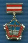 Знак «Почетный ветеран ЗТМ»