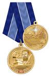 Медаль «90 лет Северному морскому пути» с бланком удостоверения
