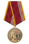Медаль «70 лет вневедомственной охране» с бланком удостоверения