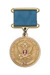 Медаль «60 лет ФКУ ИК-3 УФСИН по ЯНАО»