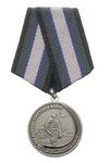 Медаль «25 лет вывода Советских войск из Афганистана» с бланком удостоверения №1