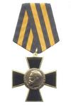 Орденский знак с бланком удостоверения «Император Николай II»