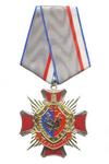 Знак «95 лет Уголовному розыску МВД России» №1