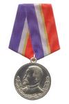 Медаль «95 лет Уголовному розыску МВД России» с бланком удостоверения №7