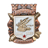 Знак «2 дивизион ОВЗРККУ 1981 - 1985»