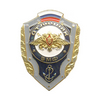 Знак «Отличник ВМФ России»