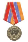 Медаль «За заслуги. 15 лет Кемеровской службе спасения» с бланком удостоверения
