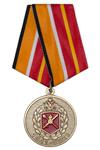 Медаль «80 лет 49-й общевойсковой армии» с бланком удостоверения