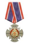 Знак «15 лет Кемеровской службе спасения» с бланком удостоверения