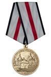 Медаль «В память 800-летия Нижнего Новгорода» с бланком удостоверения