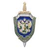 Знак «ПУ ФСБ России в Республике Абхазия»