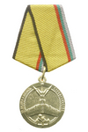 Медаль «За заслуги в военном строительстве» с бланком удостоверения