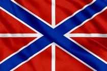 Гюйс и крепостной флаг
