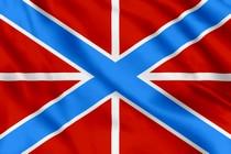 Гюйс и крепостной флаг (21.07.1992 — 29.12.2000)