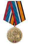 Медаль «55 лет ракетно-космической обороне» с бланком удостоверения