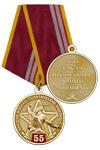 Медаль «55 лет Высшим военным политическим училищам» с бланком удостоверения