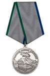 Медаль «Участник боевых действий в Закавказье 1988-1992» с бланком удостоверения