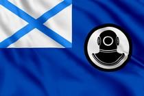 Флаг поисково-спасательных судов (1992-2000)