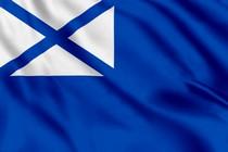 Второй адмиральский флаг
