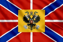 Кейзер-флаг любого наследника престола