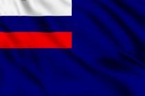 Кормовой флаг вспомогательных судов под командованием капитана торгового флота
