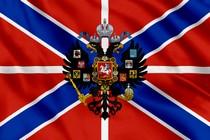 Крепостной флаг образца 1913 года