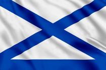 Стеньговый флаг вице-адмирала