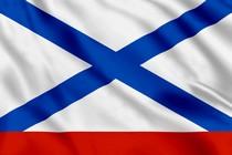 Стеньговый флаг контр-адмирала