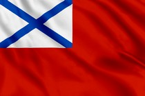 Третий адмиральский флаг