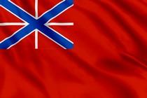 Флаг командующего 3-й дивизией