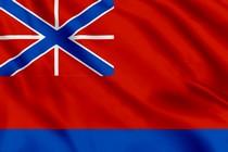 Шлюпочный флаг контр-адмирала 3-й дивизии