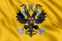 Штандарт Его Императорского Величества Государя Императора (судовой 1858 - 1917)