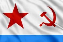 Военно-Морской Флаг СССР (1935-1950)