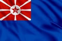 Кормовой флаг вспомогательных и портовых судов РККФ