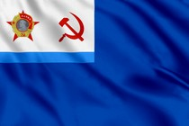 Кормовой флаг ледокола Ермак