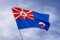 Удостоверение к награде Кормовой флаг судов ЭПРОНа