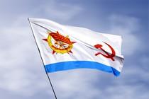 Удостоверение к награде Краснознамённый Военно-морской флаг (1950 - 1992)