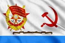 Почётный Гвардейский флаг для кораблей РККФ (1942 - 1950)