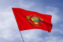 Удостоверение к награде Флаг Верховного главнокомандующего ВС СССР