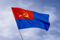 Удостоверение к награде Флаг вспомогательных судов РККФ (командир не военный моряк)