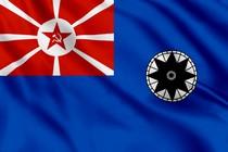 Флаг гидрографических судов (если командир - военный моряк)