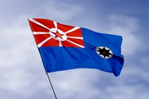 Удостоверение к награде Флаг гидрографических судов (если командир - военный моряк)