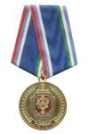 Медаль «95 лет УФСБ России по Республике Башкортостан»