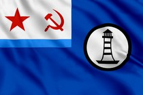 Флаг гидрографических судов ВМФ СССР