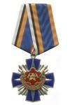 Знак СУ ФПС «Отвага, мужество, честь»
