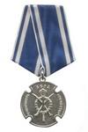 Медаль «За государственную службу» с бланком удостоверения