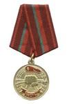 Медаль «За заслуги перед Спецназом» с бланком удостоверения