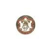 Знак «40 лет СУ ФПС №49»
